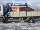 Увидеть foto Самопогрузчик (кран-манипулятор) Продам Кран-манипулятор 33043844 в Санкт-Петербурге