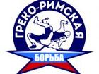 Фотография в Спорт  Спортивные школы и секции Детско-юношеская спортивная школа Олимпийского в Санкт-Петербурге 0