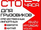 Фото в Авто Автосервис, ремонт Isuzu NQR, Huyndai HD/Porter - Замена рессоры в Санкт-Петербурге 3150