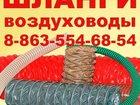 Изображение в   Гибкий воздуховод мы продаем оптом и в розницу в Санкт-Петербурге 148