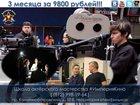 Смотреть изображение Разное Школа актерского мастерства на территории Ленфильма 34085426 в Санкт-Петербурге