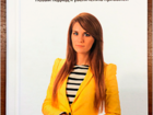 Изображение в Услуги компаний и частных лиц Разные услуги Все для полноценного ведения маркетинга и в Санкт-Петербурге 1