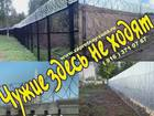 Изображение в Услуги компаний и частных лиц Услуги детективов Спираль АКЛ - Егоза используется для устройства в Санкт-Петербурге 0