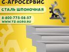 Просмотреть изображение  Сталь шпоночная ГОСТ 34620678 в Санкт-Петербурге