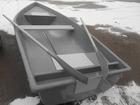 Свежее foto Товары для туризма и отдыха Новую лодку с рундуками от производителя 34838205 в Санкт-Петербурге