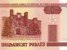Увидеть foto  Кредит в размере 2% для вашего финансирования 35054568 в Аткарске