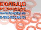 Смотреть foto  Кольца резиновые купить 35519769 в Санкт-Петербурге