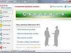 Изображение в   В условиях усиливающейся конкуренции за привлечение в Санкт-Петербурге 9500