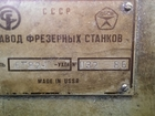 Фото в Прочее,  разное Разное Станок электроэрозионный проволочно-вырезной в Санкт-Петербурге 1