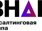 Фотография в   Хотите дать «достойный отпор» любой проверке? в Санкт-Петербурге 0