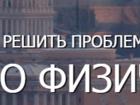 Фотография в   В 2015 году Россия присоединилась к числу в Санкт-Петербурге 0