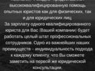 Уникальное foto Вакансии Юридическая помощь организациям 37959366 в Санкт-Петербурге