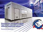 Уникальное фото Электрика (оборудование) Трансформаторные Подстанции КТПНУ -250-6(10)/0, 4 38985196 в Санкт-Петербурге