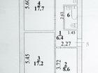 Обмен двух квартир в Липецке на квартиру в Санкт-Петербурге