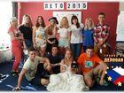 Супер скидка 300 евро на летний лагерь в Чехии