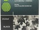 Поставляем, Представляем совместимый картридж Cactus CS-PG440XL