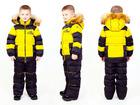 Просмотреть изображение  Детский зимний комплект на искусственном лебяжьем пуху для мальчика пина-колада 68271175 в Санкт-Петербурге