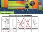 Смотреть фото Мебель для детей Модульный гарнитур «Выше Радуги» 68377537 в Санкт-Петербурге
