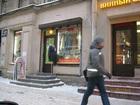 Уникальное фото Коммерческая недвижимость Помещение 90 кв, м у метро Сенная 68425976 в Санкт-Петербурге