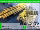 Смотреть фотографию Строительные материалы подкосы монтажные для жби 68571303 в Санкт-Петербурге