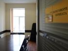 Скачать фото Коммерческая недвижимость Переговорная комната для встреч и занятий, 17, 5 м2 68825685 в Санкт-Петербурге