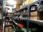 Уникальное фото Автострахование  запчасти Daewoo Novus для двигателя Doosan DV11 DV15T DE12Tis 68987683 в Санкт-Петербурге