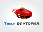 Новое изображение Такси Заказ такси по Москве и Московской области! 69255810 в Москве