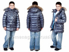 Уникальное фото Детская одежда Зимняя детская куртка на пуху для мальчика «АЛЯСКА» графит с голубым 69299510 в Санкт-Петербурге