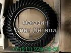 Просмотреть фотографию Автострахование  запчасти для редуктора Hyundai HD450 HD500 HD1000 тягач 69843360 в Санкт-Петербурге