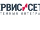 Увидеть фото  Предлагаем услуги IT аутсорсинга 70124607 в Санкт-Петербурге