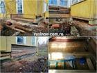Увидеть изображение Строительство домов Замена венцов дома, Реконструкция деревянных домов, 74376033 в Санкт-Петербурге