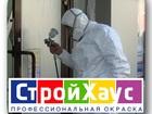 Новое фотографию Двери, окна, балконы Покраска и перекраска пвх окон, алюминиевых лоджий и дверей, кассетных и навесных фасадов 76533939 в Санкт-Петербурге