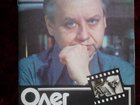 Увидеть фотографию Книги Книга, буклет Олег Табаков- Андреев Ф, И, 1983 г 76589672 в Санкт-Петербурге