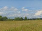 Уникальное foto Иногородний обмен  земельный участок на уаз с пробегом 79399569 в Санкт-Петербурге