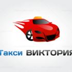 Заказ такси по Москве и Московской области
