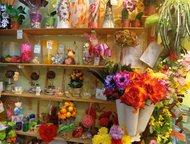 Магазин цветов Предлагается к продаже успешный Бизнес, который всегда пользуется