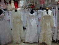 Свадебный салон Продается работающий более 10 лет свадебный салон в 5 минутах от