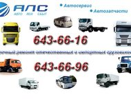 Санкт-Петербург: Набор прокладок ДВС Isuzu 4JB1-T (Matto) Набор прокладок ДВС Isuzu 4JB1-T (Matto)  Группа компаний предлагает:  - Автомобили для бизнеса (Грузовики, а