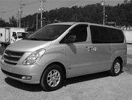 Междугороднее такси Мы оказываем профессиональные услуги по перевозке пассажиров