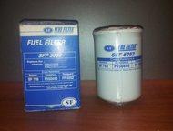 Фильтр топливный FF5052 Фильтр топливный FF5052, Санкт-Петербург - Разное