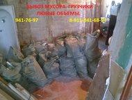 Санкт-Петербург: Утилизация старой мебели, ветоши, мусора Вывоз мусора. Утилизация старой мебели, пианино, роялей.     1. Услуги выноса старой мебели, техники, пианино