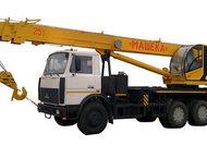Ремкомплект тормоза на автокран МАЗ машека 25 тонн КС-55727 Ремкомплект тормоза