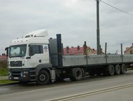 Услуги длинномера в Питере Грузоперевозки шаландами любых грузов. Услуги предост