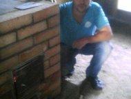 Печник услуги Уличный кухонный комплекс, ремонт, чистка и построение тепловой ст