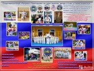 Спортивный клуб Патриот приглашает на свои занятия по taekwon-do itf Спортивный