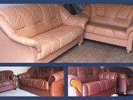 Финская кожаная мебель б/у,диваны,кресла,гарнитуры Прямые поставки мебели из нат
