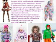 "Зимний костюм Магазин детской одежды  ""Ki-Ki""  Зима близко! Успейте заказать зим"