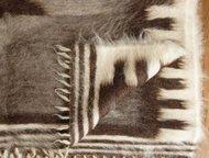 Покрывало Плед из натуральной овечьей шерсти Плед изготовляется по старинной технологии из натуральной овечьей шерсти. Плед имеет простой узор с испол, Санкт-Петербург - Другие предметы интерьера