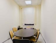 Аренда меблированный кабинет Спешите арендовать отличный меблированный кабинет.