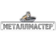 """Лестницы на заказ Клиентоориентированная компания ООО """"Металл Мастер"""" - абсолютн"""